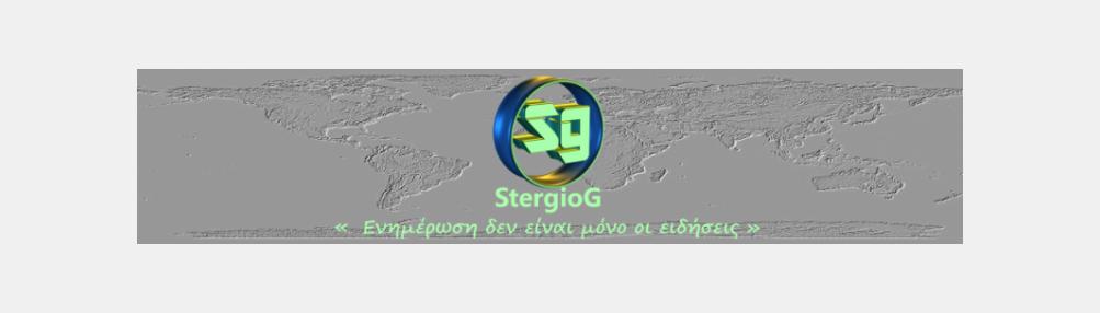 StergioG ®