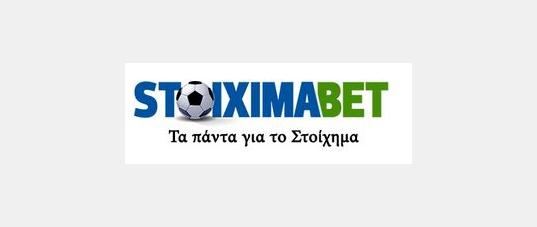 Stoiximabet