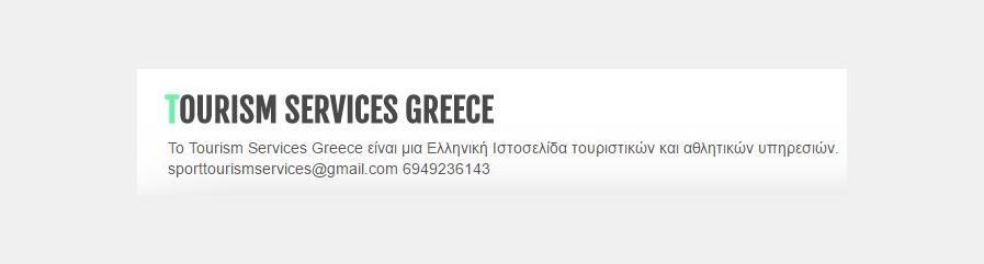 Tourism Services Greece
