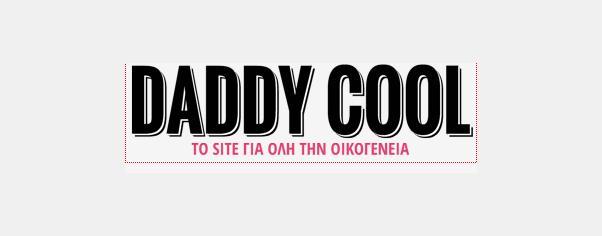Daddy-Cool.gr