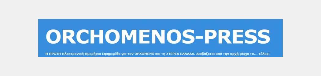 ORCHOMENOS-PRESS