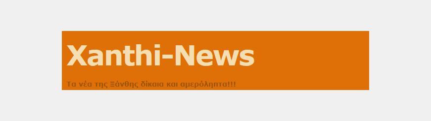 Xanthi-News