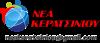 ΝΕΑ ΚΕΡΑΤΣΙΝΙΟΥ - KERATSINI NEWS