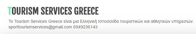 Tourism Services Greece